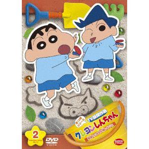 <DVD> クレヨンしんちゃん TV版傑作選 第13期シリーズ(2)風間くんは忘れ物しないゾ