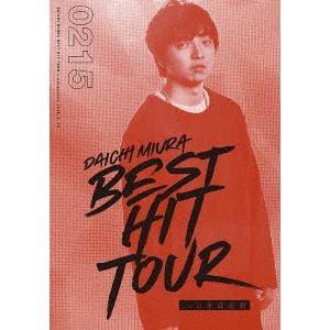 <DVD> 三浦大知 / DAICHI MIURA BEST HIT TOUR in 日本武道館 2/15(木)公演