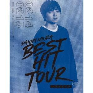 <BLU-R> 三浦大知 / DAICHI MIURA BEST HIT TOUR in 日本武道館 2/14(水)公演+2/15(木)公演