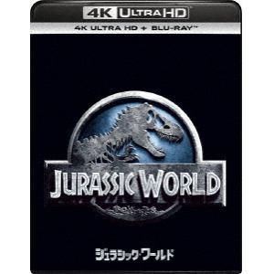 <4K ULTRA HD> ジュラシック・ワールド(4K ULTRA HD+ブルーレイ)