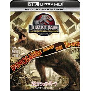 【発売日翌日以降お届け】<4K ULTRA HD> ジュラシック・パーク 4ムービー・コレクション(4K ULTRA HD+ブルーレイ)
