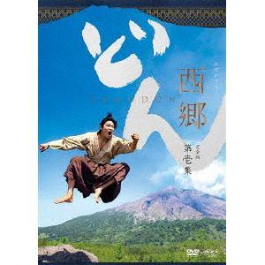 <DVD> 西郷どん 完全版 第壱集