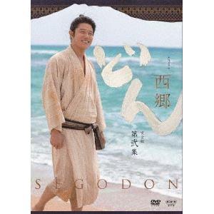 <DVD> 西郷どん 完全版 第弐集