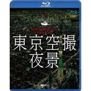 <BLU-R> 東京空撮夜景 TOKYO Bird's-eye Night View