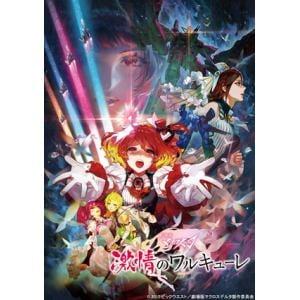 <DVD> 劇場版 マクロスΔ 激情のワルキューレ(特装限定版)
