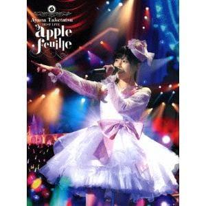 "<BLU-R> 竹達彩奈 BESTLIVE ""apple feuille"""