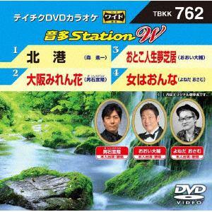 <DVD> 北港/大阪みれん花/おとこ人生夢芝居/女はおんな