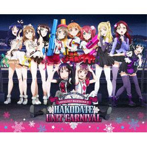 【BLU-R】 Saint Snow PRESENTS LOVELIVE! SUNSHINE!! HAKODATE UNIT CARNIVAL Blu-ray Memorial BOX(完全生産限定)