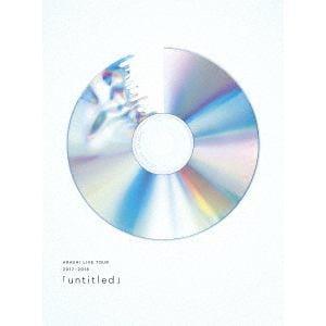 <DVD> 嵐 / ARASHI LIVE TOUR 2017-2018 「untitled」(初回限定盤)