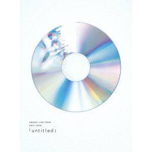 <BLU-R> 嵐 / ARASHI LIVE TOUR 2017-2018 「untitled」(初回限定盤)
