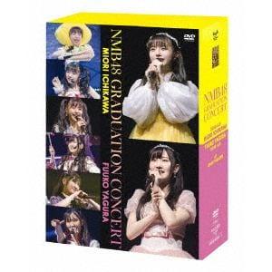 【DVD】 NMB48 / NMB48 GRADUATION CONCERT~MIORI ICHIKAWA/FUUKO YAGURA~