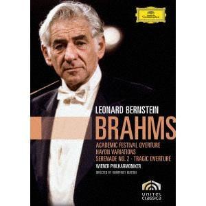 <DVD> ブラームス:管弦楽曲集