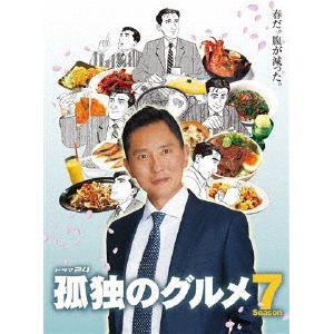<BLU-R> 孤独のグルメ Season7 Blu-ray BOX