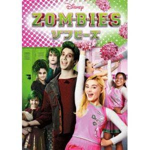 <DVD> ゾンビーズ