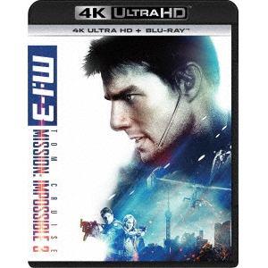<4K ULTRA HD> M:i:Ⅲ(4K ULTRA HD+ブルーレイ)