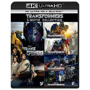 <4K ULTRA HD> トランスフォーマー 5 ムービー・コレクション(4K ULTRA HD+ブルーレイ)