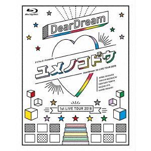 【BLU-R】 ドリフェス! presents DearDream 1st LIVE TOUR 2018「ユメノコドウ」 LIVE