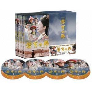 <DVD> 蒼穹の昴 DVD BOX