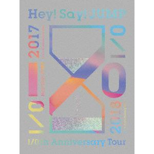<DVD> Hey!Say!JUMP / Hey! Say! JUMP I/Oth Anniversary Tour 2017-2018(初回限定盤2)