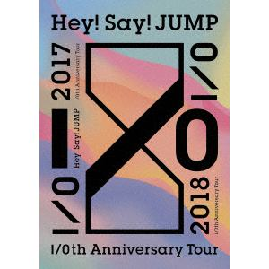 <DVD> Hey!Say!JUMP / Hey! Say! JUMP I/Oth Anniversary Tour 2017-2018(通常盤)
