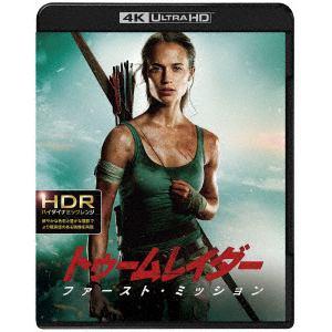 """<4K ULTRA HD> トゥームレイダー ファースト・ミッション(""""幻の島""""マップ付)(4K ULTRA HD+3Dブルーレイ+ブルーレイ)"""