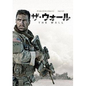 <DVD> ザ・ウォール