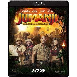 <BLU-R> ジュマンジ/ウェルカム・トゥ・ジャングル ブルーレイ&DVDセット