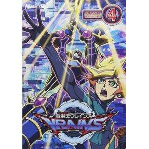 <DVD> 遊☆戯☆王VRAINS DUEL-4