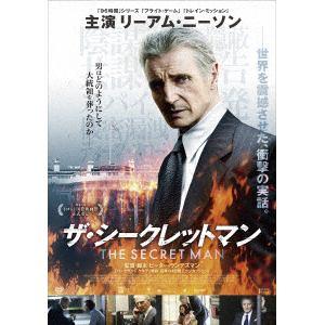 <DVD> ザ・シークレットマン