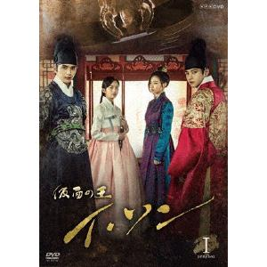 <DVD> 仮面の王 イ・ソン DVD-BOXⅠ