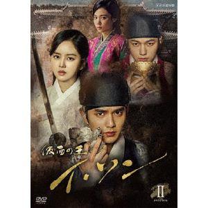 【DVD】 仮面の王 イ・ソン DVD-BOXII