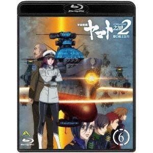 <BLU-R> 宇宙戦艦ヤマト2202 愛の戦士たち 6