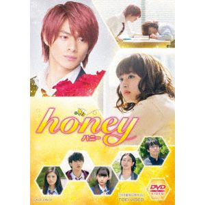 【DVD】 honey 通常版