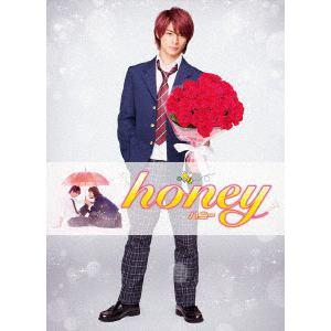 【発売日翌日以降お届け】<DVD> honey 豪華版