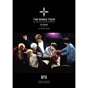 <DVD> BTS(防弾少年団) / 2017 BTS LIVE TRILOGY EPISODE Ⅲ THE WINGS TOUR IN JAPAN ~SPECIAL EDITION~ at KYOCERA DOME(初回限定盤)
