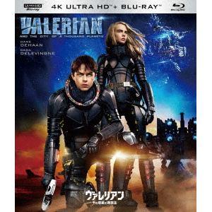 <4K ULTRA HD> ヴァレリアン 千の惑星の救世主(4K ULTRA HD+ブルーレイ)