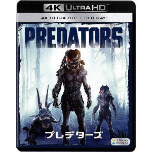 【4K ULTRA HD】プレデターズ(4K ULTRA HD+ブルーレイ)