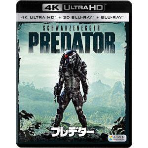 【4K ULTRA HD】プレデター(4K ULTRA HD+3Dブルーレイ+ブルーレイ)