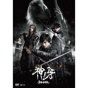 【DVD】 牙狼【GARO】神ノ牙-KAMINOKIBA-