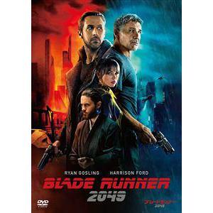 <DVD> ブレードランナー 2049