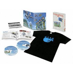 <BLU-R> ひそねとまそたん Blu-ray BOX 接触篇(特装版)