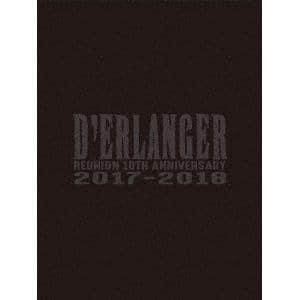 <BLU-R> デランジェ / D'ERLANGER REUNION 10TH ANNIVERSARY LIVE 2017-2018(完全生産限定盤)
