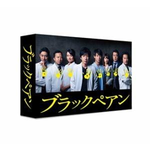 <DVD> ブラックペアン DVD-BOX