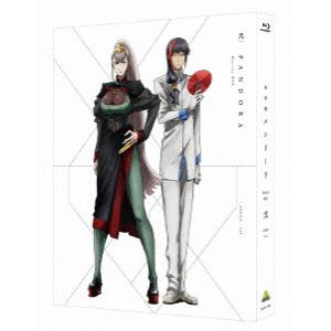 <BLU-R> 重神機パンドーラ Blu-ray BOX 弐