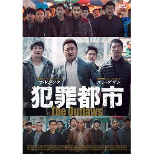 <DVD> 犯罪都市