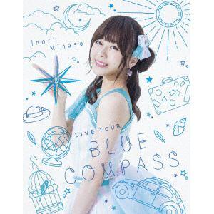 <BLU-R> Inori Minase LIVE TOUR 2018 BLUE COMPASS