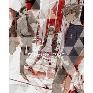 <DVD> ロード オブ ヴァーミリオン 紅蓮の王 DVD BOX1