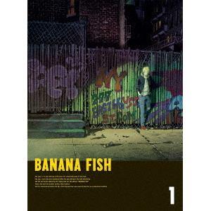 <DVD> BANANA FISH DVD BOX 1(完全生産限定版)