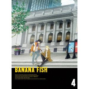 <BLU-R> BANANA FISH Blu-ray Disc BOX 4(完全生産限定版)