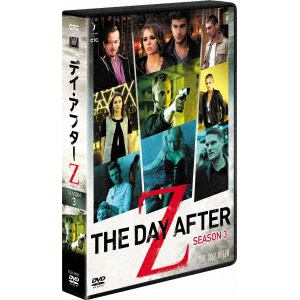 <DVD> デイ・アフターZ シーズン3 DVDコレクターズBOX